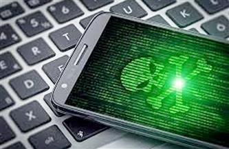 التضامن الاجتماعي تحذر من رسائل هاتفية مزيفة تستهدف استغلال بيانات المواطنين