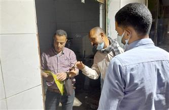 ضبط أغذية منتهية الصلاحية في حملة تفتيشية لصحة بني سويف | صور