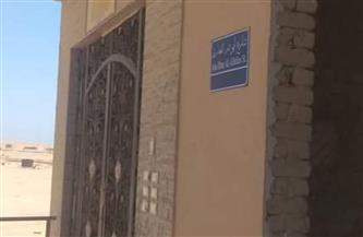 تركيب لوحات تحمل أسماء الشوارع بجميع مناطق مدينة رأس غارب | صور