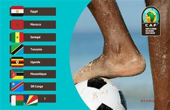 لقاءات مثيرة في قرعة كأس أمم إفريقيا للكرة الشاطئية «السنغال 2021»