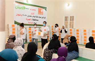 «اورنچ مصر» تدشن حملاتها الخيرية في رمضان بتوزيع كراتين أغذية على الأسر الأكثر احتياجًا