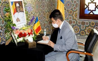 المدير العام للإيسيسكو يؤدي واجب العزاء في وفاة رئيس تشاد الراحل إدريس ديبي |صور