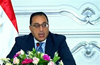مدبولي: الدولة المصرية بكل أجهزتها تكثف جهودها لمواجهة أزمة سد النهضة.. ولا تنازل عن أي قطرة ماء