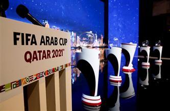 نتائج قرعة الدور التمهيدي والمجموعات في بطولة كأس العرب 2021