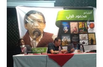 دقيقة حداد على روح شاكر عبد الحميد ومحمود نسيم في أتيليه القاهرة | صور