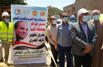 رئيس مياه المنيا يتفقد أعمال حياة كريمة بقرية دلجا بدير مواس/صور