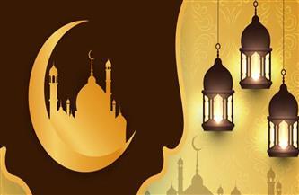 «إلا الصيام فإنه لي».. رمضان شهر الإخلاص