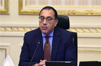رئيس الوزراء يتابع إجراءات تنفيذ مبادرة التمويل العقاري