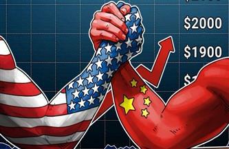 بكين: سياسة المنافسة بين الدول الكبرى في إفريقيا ستضر بمصالح دولها