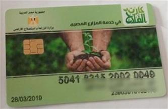 توزيع الدفعة الأولى من كارت الفلاح الذكي على المزارعين بقنا