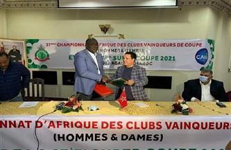 تعرف على الموعد الجديد لإقامة بطولتي السوبر وكأس الكؤوس الإفريقية لكرة اليد