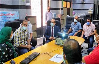 نائب محافظ سوهاج يشهد ختام البرنامج التدريبي للعاملين بالمراكز التكنولوجية   صور
