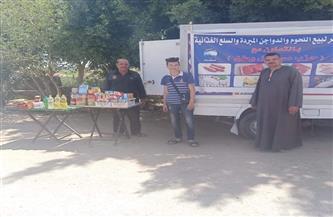 «مستقبل وطن» يواصل دعم مدينة العياط والقرى بسيارات السلع الغذائية المتنقلة بأسعار مدعمة