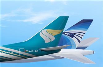 توقيع اتفاقية شراكة عُمانية - مصرية في مجال الطيران