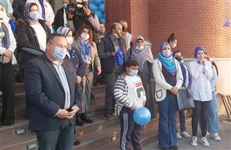 جامعة الإسكندرية تنظم وقفة تضامنية مع أطفال العالم المصابين بالتوحد| صور