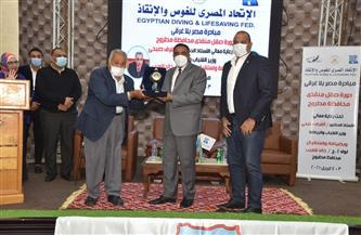 محافظ مطروح يشارك في افتتاح دورة تدريبية  لمبادرة «مصر بلا غرقى» | صور