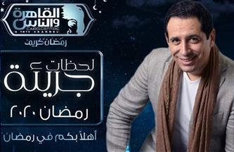أحمد سالم: أنافس بـ «لحظات جريئة» فى رمضان |حوار