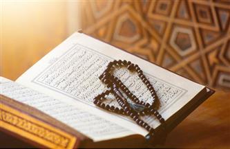 كبسولة رمضانية.. ختم القرآن فى رمضان