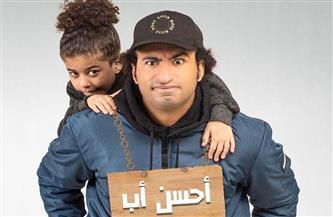 على ربيع: فخور بإشادة محمد صلاح بـ«أحسن أب»