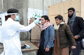 أفغانستان: 2202 إصابة جديدة بكورونا و 73 حالة وفاة