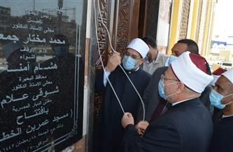 مفتي الجمهورية يشكر الأوقاف على جهودها في عمارة المساجد | صور