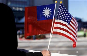 """بكين تحث واشنطن على إدراك مخاطر """"استقلال تايوان"""" والتمسك بمبدأ """"صين واحدة"""""""