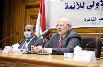 رئيس جامعة القاهرة: لن نصنع عقلًا دينيًا جديدًا إلا بالانفتاح العقلي والخروج من الدوائر المغلقة |صور