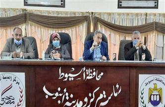 تنظيم ندوة تعريفية بالمشروع القومي لتطوير الريف المصري بأبنوب |صور