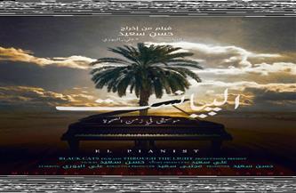 أكثر من 20 فيلمًا تتنافس.. مسابقة الأفلام الوثائقية لمهرجان البحرين السينمائي الأول