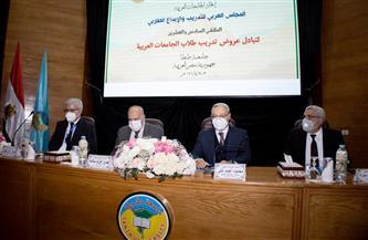 رئيس جامعة طنطا يفتتح الملتقى الـ 26 لتدريب طلاب الجامعات العربية | صور