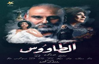 """الحلقة الأخيرة من """"الطاووس"""" تريند جوجل.. ورؤوف عبد العزيز يشفي غليل الجمهور بإعدام المغتصبين"""