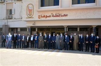 """خلال زيارة وفد من النواب لمحافظة سوهاج: """"حياة كريمة"""" مبادرة رئاسية غير مسبوقة في تاريخ مصر"""