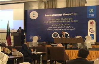 """مجموعة """"النيل للخدمات التشخيصية في إفريقيا"""" تشارك في ملتقى الاستثمار الثاني بالخرطوم"""