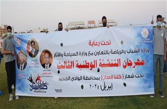 الشباب والرياضة: برلمان طلائع مصر يرسل رسالة سلام وأمان من الوادي الجديد للعالم