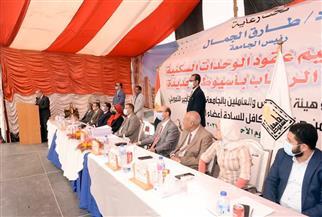 رئيس جامعة أسيوط يوزع عقود الوحدات السكنية بمدينة الرحاب | صور