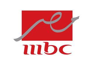 "مواعيد عرض برامج ومسلسلات شبكة قنوات ""MBC مصر"" في رمضان"