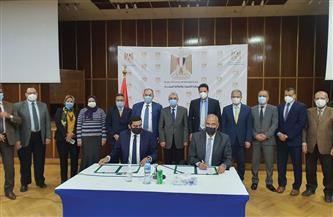 توقيع عقد إنشاء محطة شمسية بالزعفرانة باستثمارات 38 مليون يورو | صور