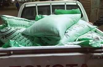 ضبط 610 كيلوات دقيق بلدي مدعم قبل بيعها في السوق السوداء بالفيوم | صور