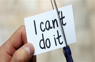 5 عادات يومية سوف تنمي ثقتك في نفسك..تعرف عليها