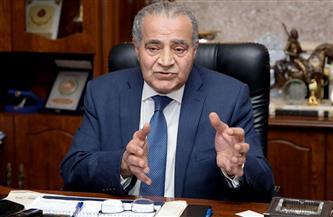 """وزير التموين لـ""""بوابة الأهرام"""": لن يتم رفع المستفيد بمبادرة """"إحلال السيارات"""" من بطاقتي التموين والخبز"""