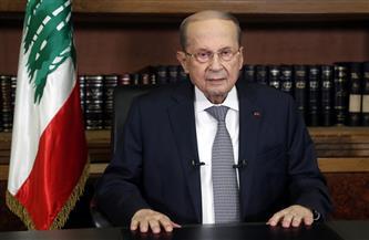 «عون» يترأس اجتماعا لأعضاء الوفد اللبناني لمفاوضات ترسيم الحدود البحرية مع إسرائيل