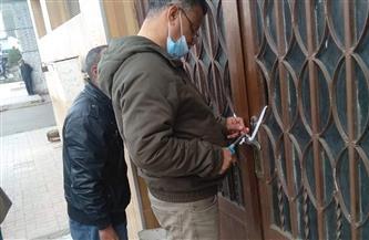 إغلاق 9 مقاه مخالفة شرق مدينة نصر