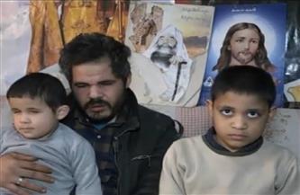بعد استجابة الرئيس.. إسحاق غالي: «السيسي أب لكل المصريين وربنا يجبر بخاطره» | فيديو