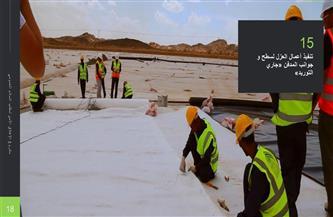 وزيرالإسكان: جارٍ تنفيذ مشروع الغلق الآمن لمقلب السلام العمومي بمدينة العبور  صور