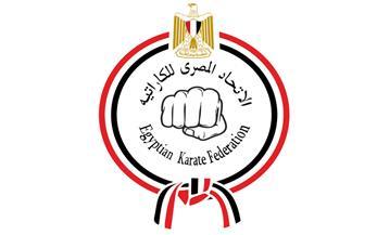 اتحاد الكاراتيه يخطر الزمالك بموعد البطولة الثانية للرانك المصري