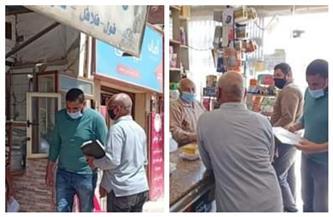 ضبط 24 مخالفة تموينية في حملة تفتيشية على المحال التجارية بالشرقية