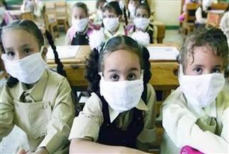 المنتدى الاستراتيجي للسياسات العامة ودراسات التنمية يجري استطلاعًا حول التعليم وكورونا في مصر   تفاصيل