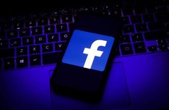 ألمانيا تأمر «فيسبوك» بتعليق استخدام بيانات عبر «واتس آب»