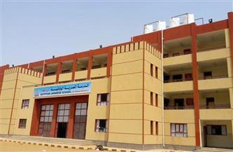 «التعليم» تعلن زيادة عدد المدارس المصرية اليابانية إلى 48 مدرسة في 25 محافظة