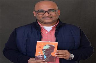 إيهاب الملاح لـ «بوابة الأهرام»: كتابي عن طه حسين نتاج بحث لمدة عشر سنوات